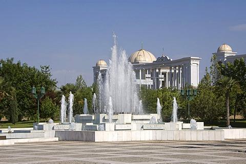 Ashgabat culturel center, Turkmenistan