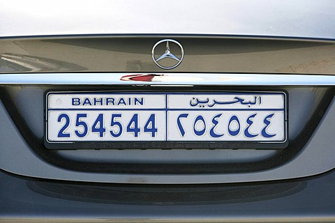 Number plate, capital Manama, Kingdom of Bahrain, Persian Gulf