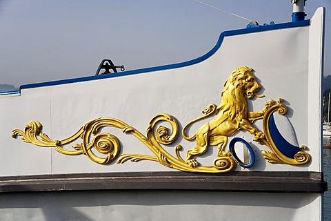 """""""Stadt Zurich"""" paddle steamer, on Lake Zurich, Zurich, Switzerland, Europe"""