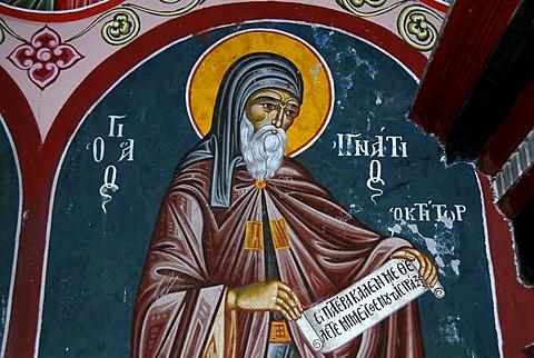 Greek Orthodox Christianity, elaborate murals, saint with halo, Moni Limonos monastery, Lesbos, Aegean Sea, Greece, Europe
