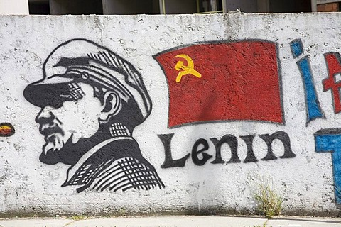 Lenin with Soviet flag, graffiti, Merida, Venezuela, South America