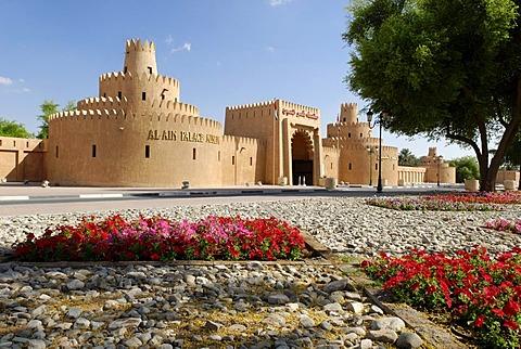 Palace museum at Al Ain Oasis, emirate of Abu Dhabi, United Arab Emirates, Arabia, Middle East