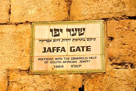 Road sign at Jaffa Gate, Jaffa Gate, by the entrance of old town Jerusalem, Israel, Middle East, the Orient