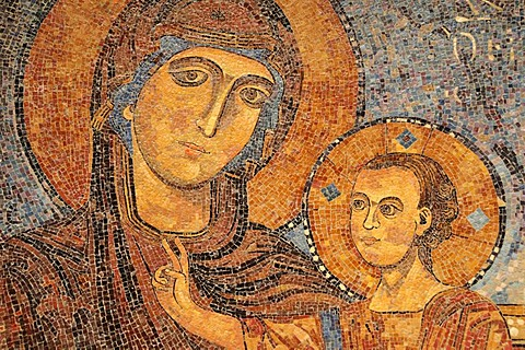 Mosaic at the Church of the Visitation, En Kerem, by Jerusalem, Israel, Middle East, the Orient