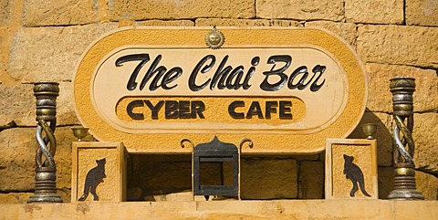 "Cyber Cafe ""The Chai Bar"", Jaisalmer, Thar Desert, Rajasthan, India, South Asia"
