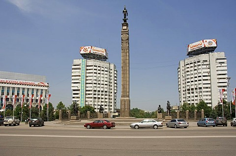 Independence Square, Almaty, Kazakhstan