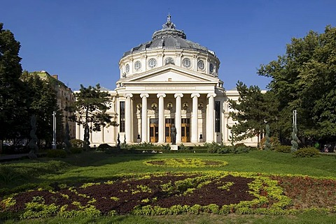 Concert Hall Atheneum, Bucharest, Rumania