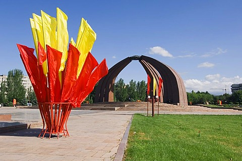 World War II memorial, Victory Square, Bishkek, Kyrgystan
