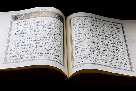Modern Islamic prayerbook, pages with Arabic writing, detail, DITIB-Merkez-Mosque, Duisburg-Marxloh, Ruhr Area, North Rhine-Westphalia, Germany, Europe