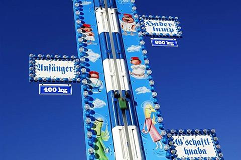 High Striker or Strength Tester, Wies'n, Oktoberfest, Munich, Bavaria, Germany, Europe