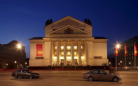 City theatre, Duisburg, North Rhine-Westphalia, Germany, Europe