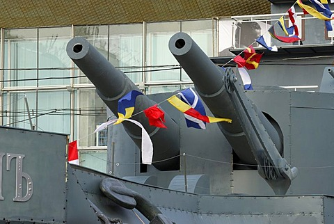 Battleship model, decor for the Russian film Admiral, Moscow, Russia, Europe
