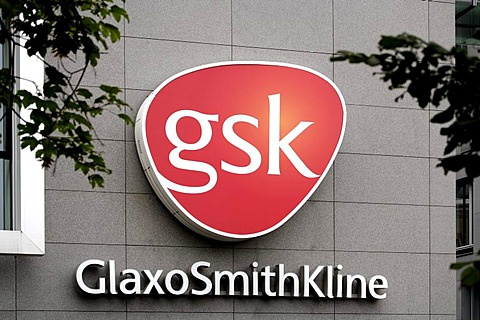 Exterior view and the logo of the German headquarters of the pharmaceutical company GlaxoSmithKline GmbH, Munich, Bavaria, Germany, Europe