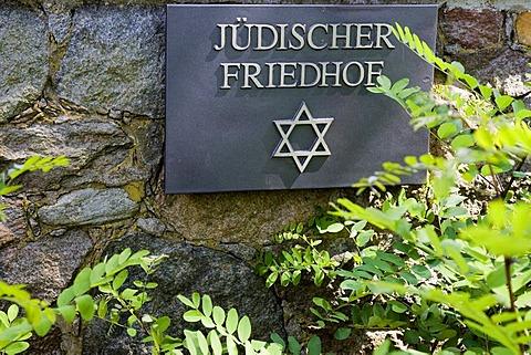 Destroyed Jewish cemetery in Strausberg near Berlin, Brandenburg, Germany, Europe