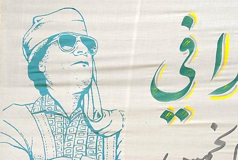 Print on cloth of the head of state Muammar al Gaddafi Libya