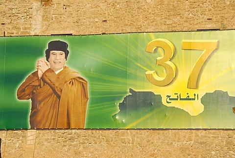 Bill of Muammar al Gaddafi as victor since 37 years Green Square Tripolis Libya