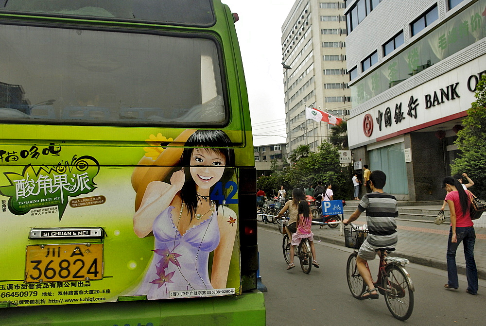 Advertising on a bus, Chengdu, China, Asia