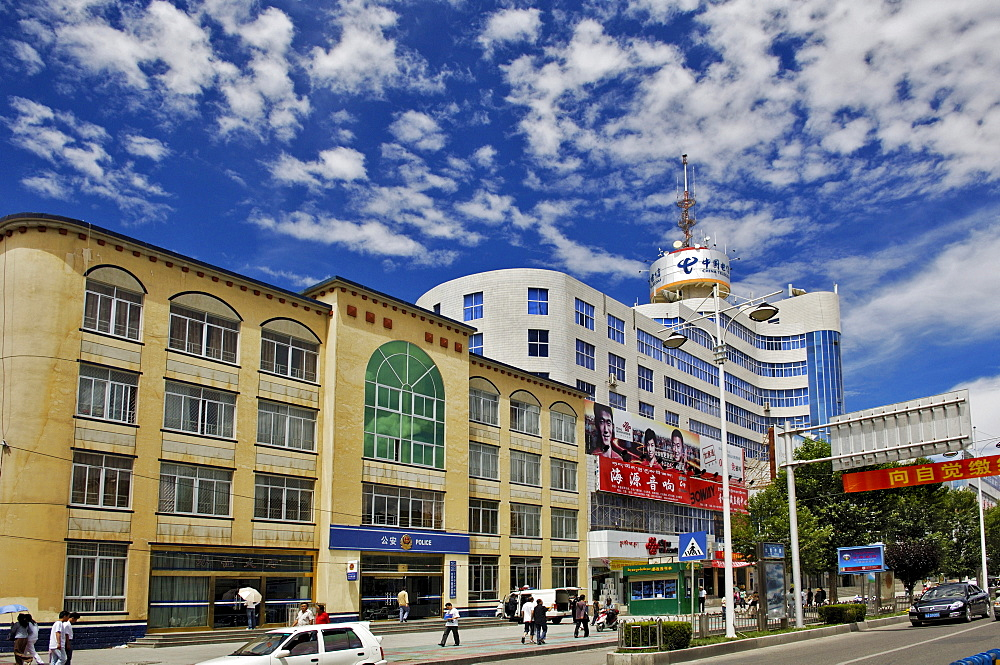 China Telecom Building, Lhasa, Tibet