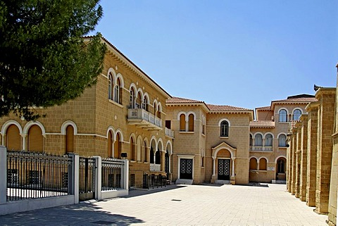 Archbishop's Palace, Icon museum and folk art museum, Nicosia, Cyprus