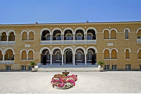 Archbishop's Palace, Nicosia, Cyprus