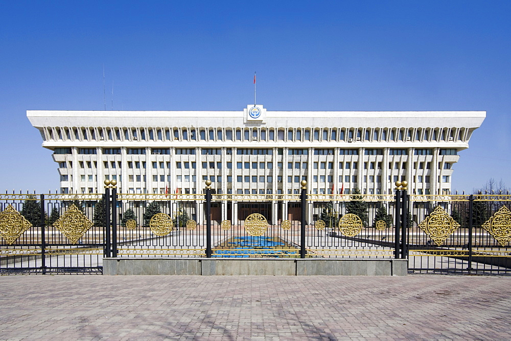 Presidential Palace called White House in Bishkek, Frunze, Kyrgyzstan