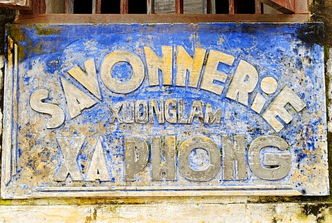 Old french advertising sign from a perfumerie, Hoi An, UNESCO World Heritage Site, Vietnam, Asia