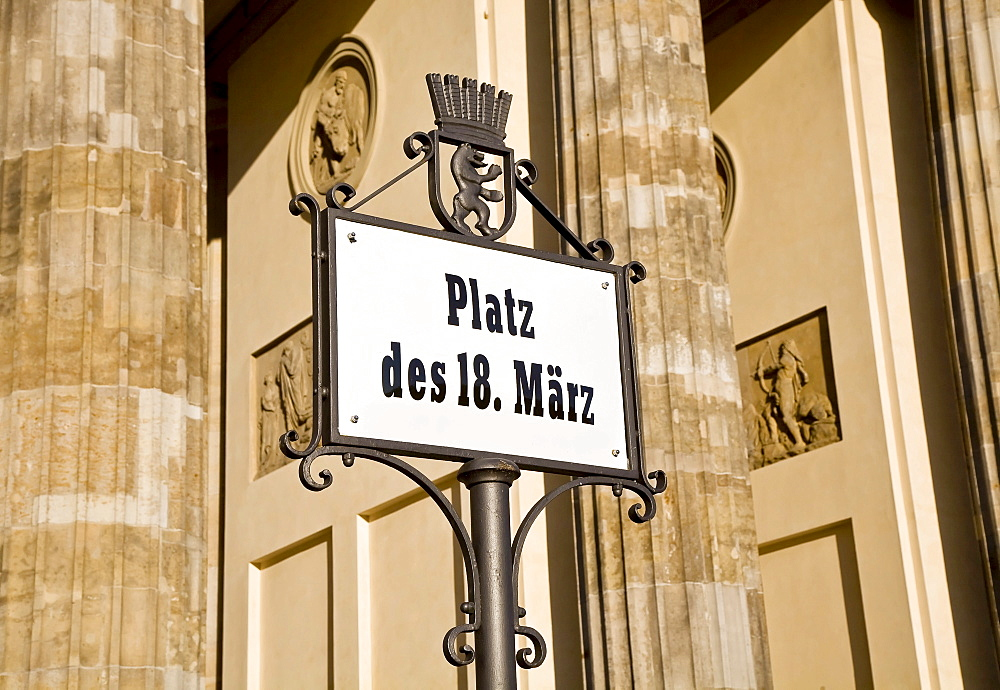 Place of 18th March, Berlin, Germany