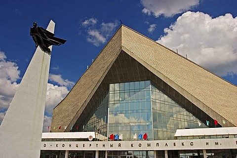 Sport and Concert Hall of Omsk, Omsk at the Rivers of Irtisch and Omka, Omsk, Sibiria, Russia, GUS, Europe,