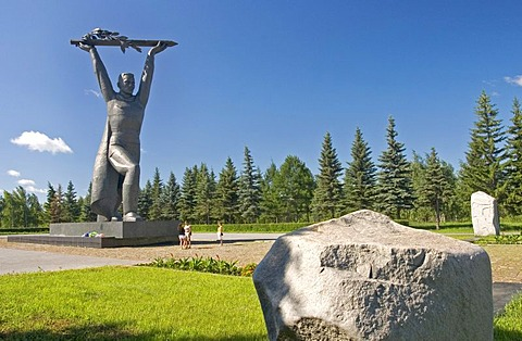 Victory Park, National Memorial Place near to Omsk, Omsk at the Rivers of Irtisch and Omka, Omsk, Sibiria, Russia, GUS, Europe,
