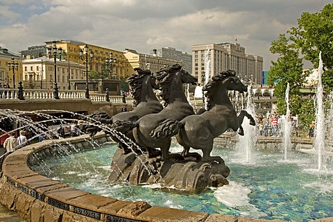 Park and Horses fountain in Alexander Garden at the Maneschnaja road, Moscow, Russia, East Europe, Europe