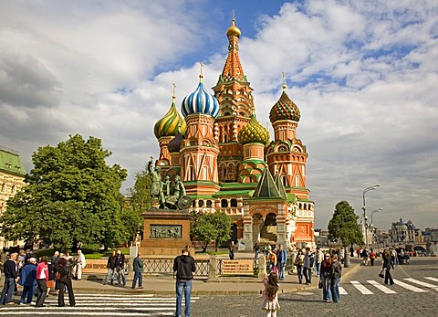At the Red Square, Mary's Protection Cathedral or Basilius Cathedral, Moscow, Russia, East Europe, Europe
