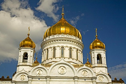 The Christ the Savior Cathedral, Moscow, Russia, East Europe, Europe