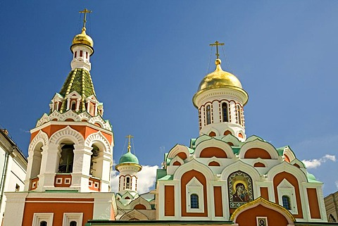 At the Red Square, Kazan Cathedral, Moscow, Russia, East Europe, Europe
