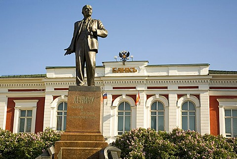 Statue of Lenin and building of the municipal bank, Vladimir, Russia