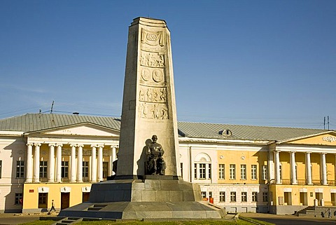 Obelisk of the 850 year anniversary, Vladimir, Russia