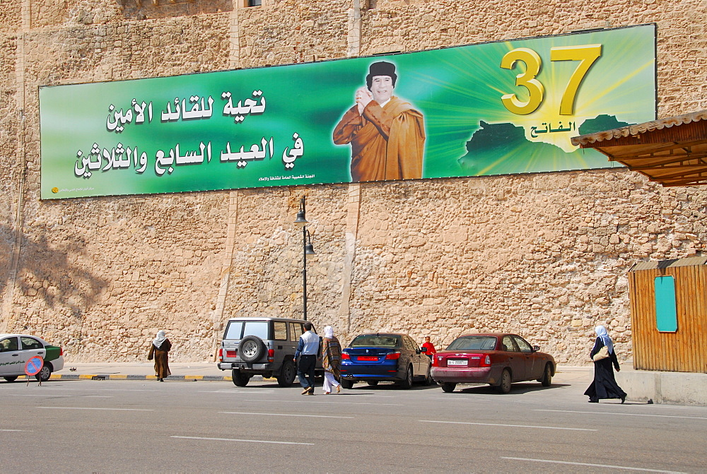 Picture of revolution leader Muammar al-Gadhafi for the 37th anniversary of the revolution (2007), Tripolis, Libya