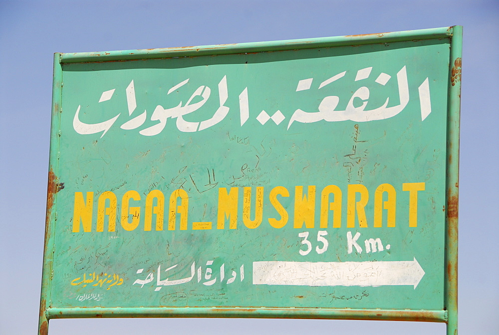 Street sign near Naga archeological site, Sudan, Africa