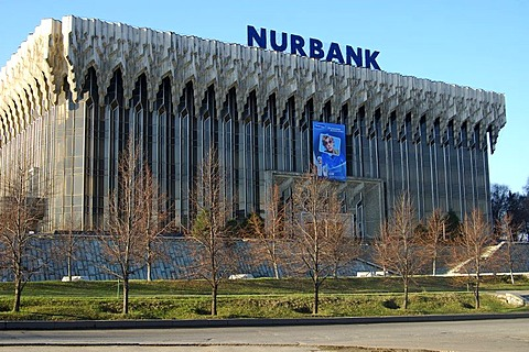 Nurbank Almaty Kazakhstan