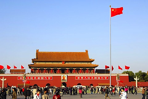 On Tiananmen Square, Beijing China