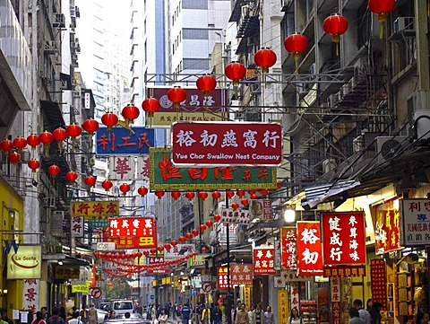 Promotional signs in Hongkong Central, Hongkong, China, Asia