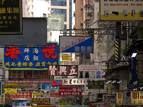 Shopping street in Wan Chai district, Hongkong, China, Asia