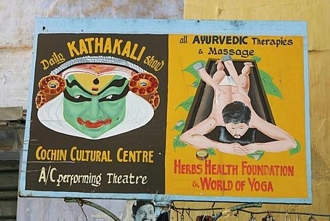 Jewish quarter, Mattancherry, Cochin, Kerala, India