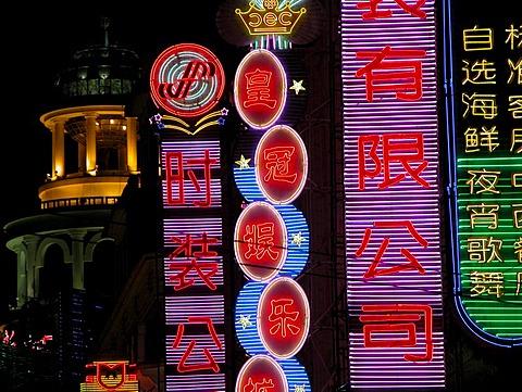 CHN, China, Shanghai: The city that never sleeps: neons in Shanghai's city center.