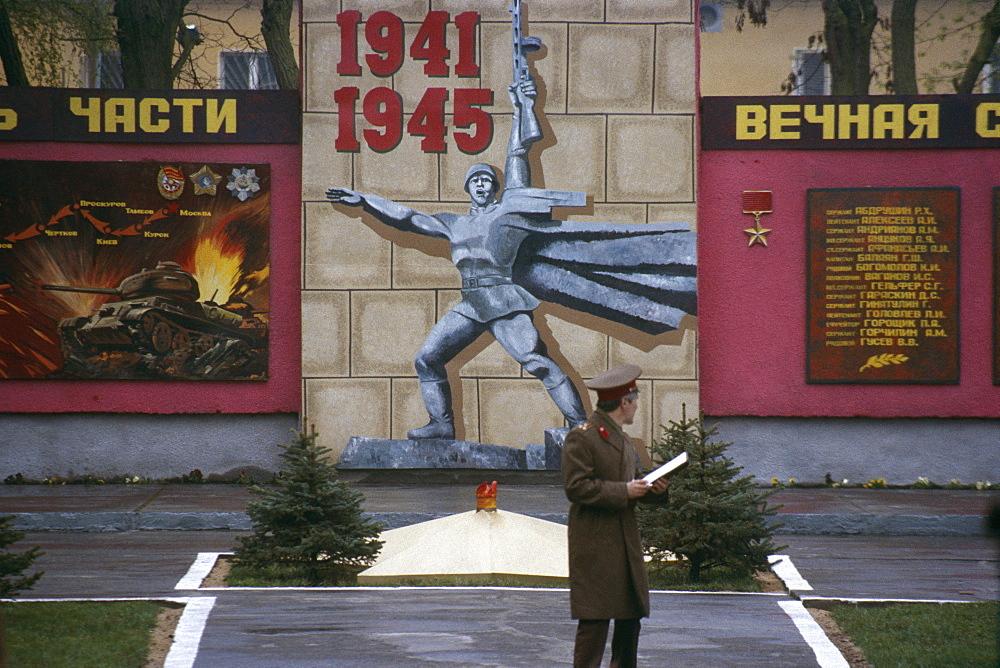 Political propaganda, Russian army barracks, East Germany/GDR, Europe