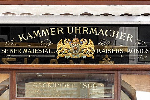 Ancient shop sign of a watchmaker from the K. u.K. period, Vienna, Austria