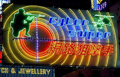 Neon sign, Hongkong, China