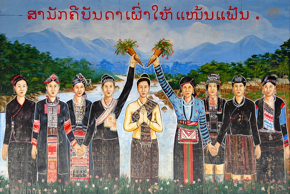 Multi-ethnic communist propaganda poster, Samphan, Phongsali province, Laos, Asia