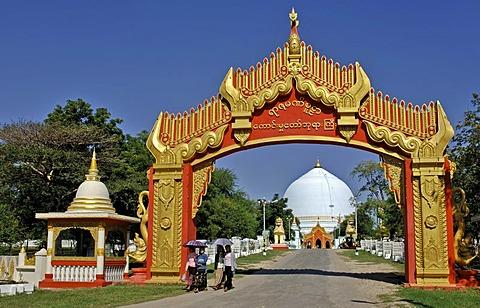Kaung-hmu-daw pagoda, Sagaing, Mandalay, Myanmar, Burma