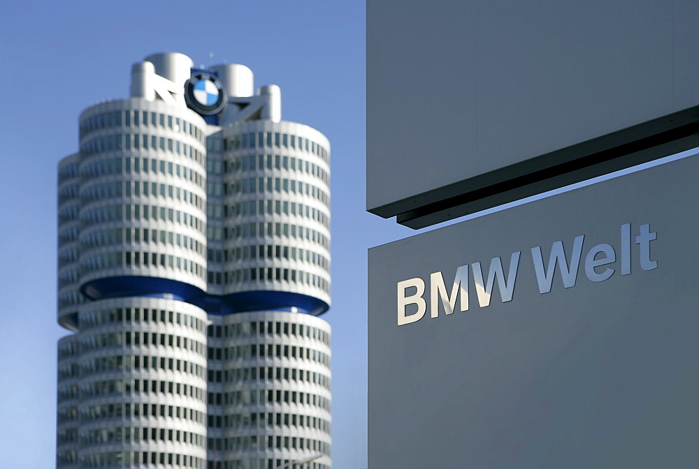 BMW Welt (BMW World) exhibition centre and BMW headquarters in Munich, Bavaria, Germany, Europe
