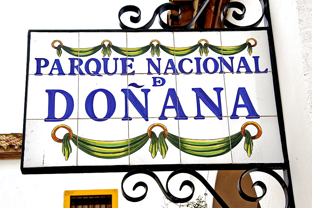 Entrance to the Parque Nacional Donana, bird paradise, Seville, Andalusia, Spain, Europe